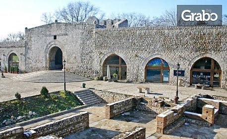 Еднодневна екскурзия до Пирот и Ниш на 7 Ноември