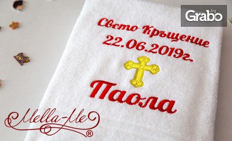 За кръщенето! Бяла бродирана кърпа с дизайн по избор или комплект от 3 броя кърпи