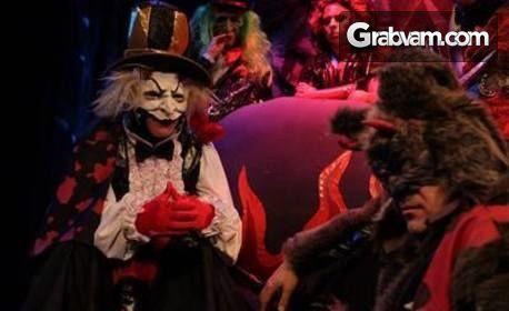 """Постановката за деца """"Ян Бибиян и дяволчето Фют"""" - на 8 Декември"""