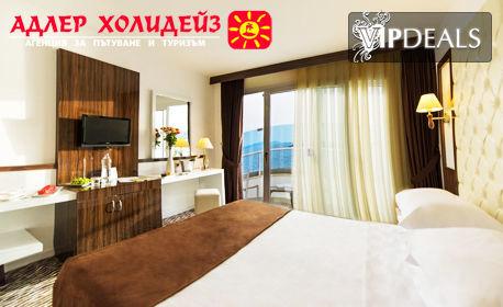 През Септември в Бодрум! 7 нощувки на база Ultra All Inclusive в Хотел Grand Park*****