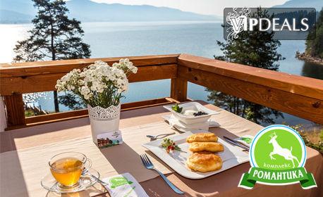 През Май в Сърница! Нощувка със закуска за двама - без или със ползване на релакс зона