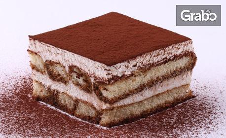 Десерт без захар и глутен, по избор - за вкъщи