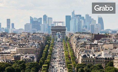 Виж Милано, Женева, Париж и Мюнхен за Великден! 8 нощувки със 7 закуски и транспорт
