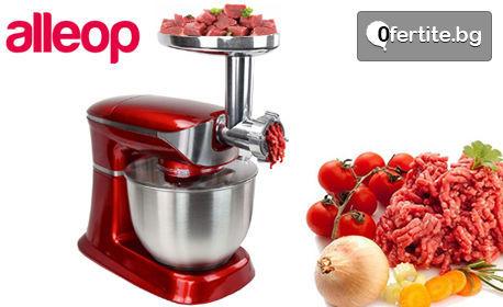 Кухненски робот 3 в 1 Royalty Line - планетарен миксер, блендер и месомелачка, с безплатна доставка