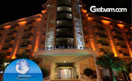 През Май и Юни в Дидим! 7 нощувки на база All Inclusive в хотел Garden of Sun 5*