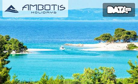 Почивка за двама на Халкидики! 5 или 7 нощувки със закуски и вечери в Xenios Port Marina*** в Пефкохори