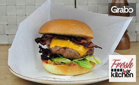 Вкусен бургер по избор, плюс картофки на барбекю и салата