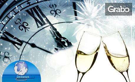 Нова година в Ниш! 3 нощувки със закуски, плюс празнична вечеря и транспорт