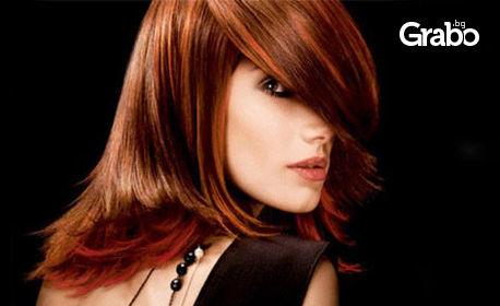 Кератинова терапия за коса - без или със подстригване или боядисване