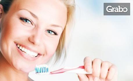 Преглед и консултация за избелване на зъби или почистване на зъбен камък с ултразвук и полиране с Air Flow или паста