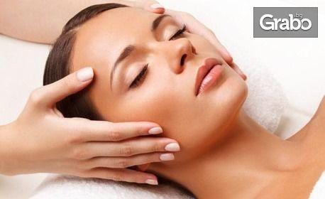 Кислородна терапия за лице с ултразвукова шпатула и бонус - масаж