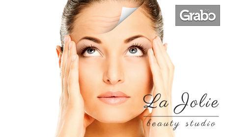 Комбинирана грижа за мазна и проблемна кожа на лицето с фотодинамична терапия, пилинг, серум и маска