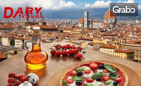 Пролетна екскурзия до Тоскана! Виж Болоня и Монтекатини Терме с 4 нощувки със закуски и вечери, плюс самолетен билет, от Дари Травел