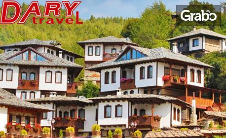Посети планинските бисери Банско, Добърско, Лещен и Ковачевица! Нощувка със закуска, плюс транспорт