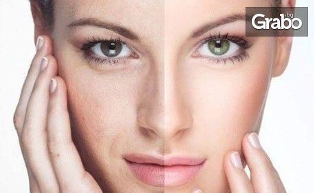 Водно дермабразио на лице и шия, плюс ексфолиране, кислороден душ и маска - без или със биолифтинг на околоочен контур