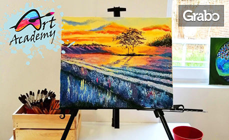 3 часа рисуване на картина по избор, плюс чаша вино