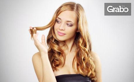 Красива коса! Измиване, маска и подстригване, плюс ампула и подсушаване