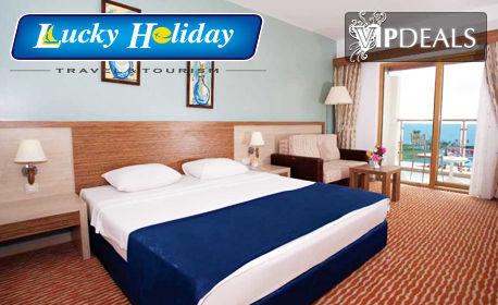 Ранни записвания за почивка край Бодрум! 7 нощувки на база All Inclusive в Хотел Grand Park Bodrum*****