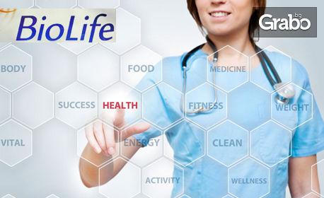 Биорезонансна 3D диагностика на организма и анализ с биоскенер на над 280 здравни показателя, плюс индивидуална програма