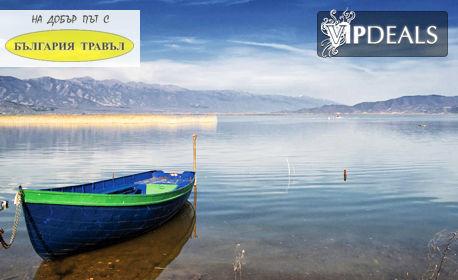 SPA уикенд в Македония! Нощувка със закуска, обяд и празнична вечеря в Струмица, плюс транспорт