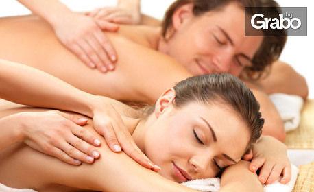Релаксиращ масаж с олио от маракуя на гръб, яка и ръце, или на цяло тяло