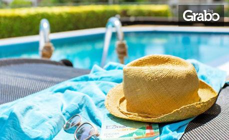 Лято в Слънчев бряг! Нощувка за до четирима, плюс барбекю, външен басейн и паркинг