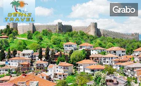 Пролетна екскурзия до Охрид! 2 нощувки със закуски и вечери, плюс транспорт и посещение на Скопие, от Дениз Травел