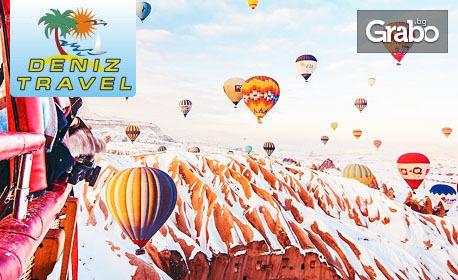 Екскурзия до Анкара, Кападокия и Истанбул през Октомври! 4 нощувки със закуски и транспорт