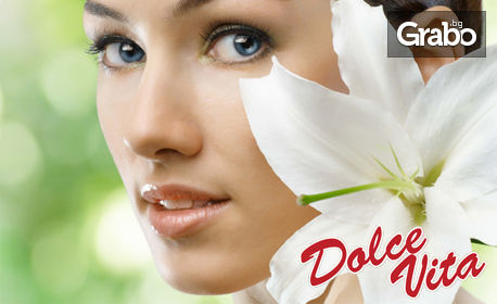 Почистване на лице, плюс RF лифтинг, диамантено микродермабразио или кислородна терапия