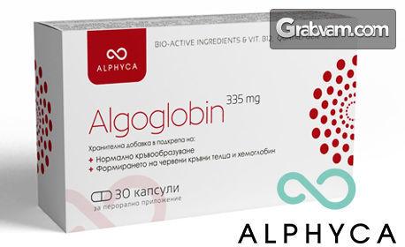 В подкрепа на нормалните нива на хемоглобин и желязо! Хранителна добавка Algoglobin с 30 капсули