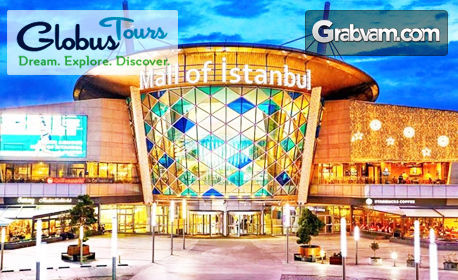 През Февруари и Март до Истанбул! 2 нощувки със закуски, транспорт и посещение на Одрин
