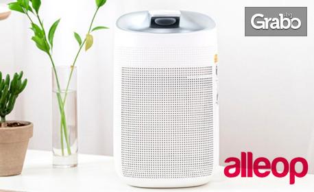 Пречиствател и влагоабсорбатор за въздух Finlux FDAP-20L1 с 3 филтъра и безплатна доставка