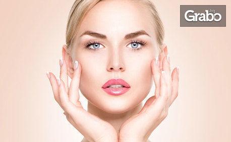 Дълбоко мануално почистване на лице, плюс кислородна мезотерапия с ампула