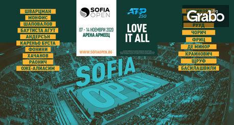 Вход за турнира Sofia Open 2020 за дата 9 Ноември (понеделник) - Първи кръг сингъл / Първи кръг и четвъртфинали на двойки