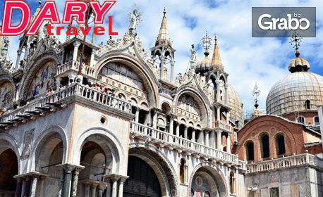 До Барселона през Април! Вижте Словения, Италия, Монако, Франция и Испания, с 6 нощувки, закуски, автобусен транспорт и самолетен билет