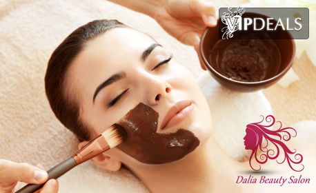 Подари грижа и красота! Шоколадова терапия за лице, плюс масаж