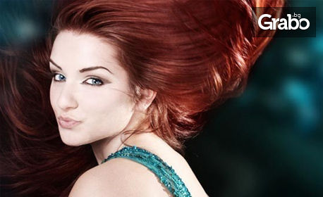 Пакет услуги за коса с продукти Keune с 50% отстъпка
