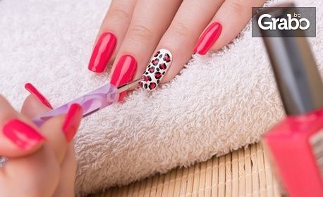 Маникюр с гел лак или поставяне на гел върху естествени нокти