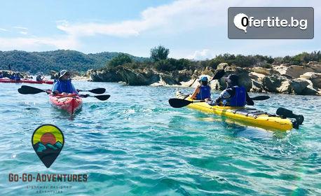 Каяк приключение на Халкидики и остров Диапорос! 2 нощувки в къмпинг, плюс транспорт