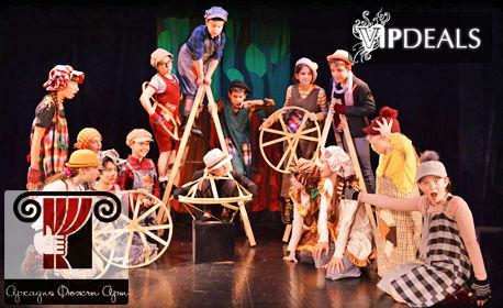 """""""Ние, врабчетата"""" - спектакъл от деца за деца на 31 Октомври"""