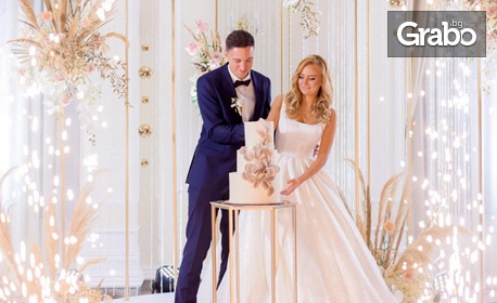 Фотозаснемане на сватбено тържество