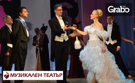 """Мюзикълът """"Моята прекрасна лейди"""" по пиесата """"Пигмалион"""" на Бърнард Шоу - на 25 Май"""