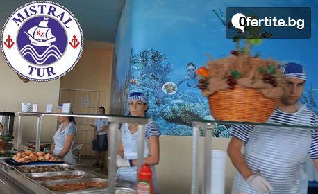 Цяло лято в Свети Влас! 3, 5 или 7 нощувки със закуски, обеди, следобедни закуски и вечери - за двама възрастни с дете до 18г