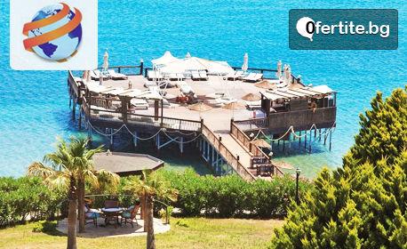 Луксозна морска почивка в Дидим! 7 нощувки на база 24h All Inclusive в хотел Didim Beach Elegance Aqua & Termal*****