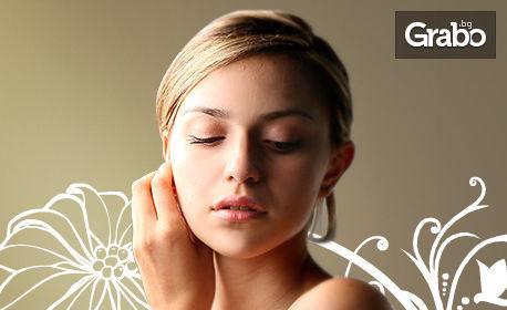 Почистване на лице - без или със кислородна мезотерапия