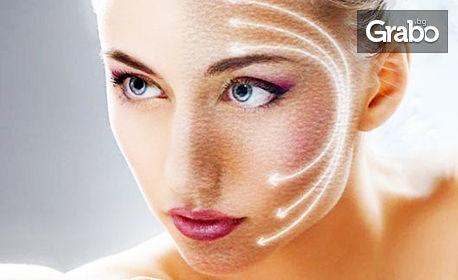 Аnti-age терапия на лице с RF лифтинг и мезотерапия с наноигли, плюс японски Кобидо масаж
