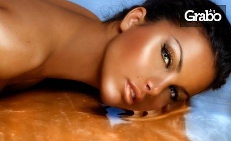 Процедура спрей тен на цяло тяло и лице - с трайност до месец