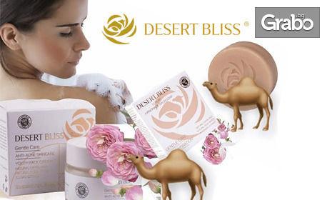 Козметичен комплект Desert Bliss - сапун, плюс душ гел или подмладяващ крем за лице