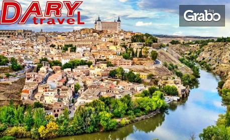 Last Minute екскурзия до Италия! 3 нощувки със закуски, плюс самолетен транспорт и възможност за Венеция, Мурано и Бурано