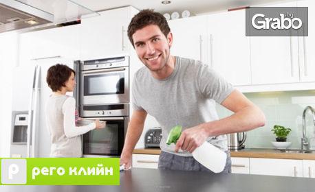Комплексно почистване на дом или офис до 100кв.м